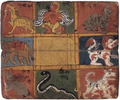 """Este manuscrito Nepal, en newari y sánscrito, 1900, contiene una serie de oraciones y conjuros, con ilustraciones en cartulina doblada en un libro compacto. Aquí están representados las deidades de los planetas que son propicias, para evitar que las cosas malas puedan poner en peligro su posición en un horoscorpo. En el sistema de la India, hay nueve planetas, los siete que son visibles, además de los dos """"nodos"""" de la luna. Los eclipses lunares y solares se producen en los puntos de la órbita de la luna. Biblioteca del Congreso, Washington, DC, EE.UU."""