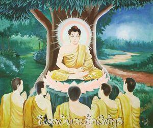 Primera enseñanza que dio Buda Gautama después de su iluminación. Foto: Wikimedia