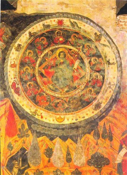 Un fragmento del fresco de Svetitskhoveli que representa el Zodiaco. siglo 17, Giorgia