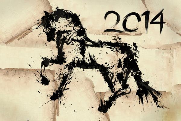 2014: El año del caballo | Tomi L. Wiley 2014.