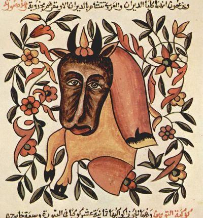 'El milagro de la creación de al-Qazwini, Escena: El carácter zodiacal Tauro', Pintores árabes del siglo 18, Biblioteca del Estado de Baviera, Munich, Alemania.
