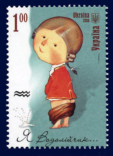 Signos del zodiaco, Acuario. Sello Postal, diseñado por Nataliya Andreichenko y Evgeniya Gapchinska, 18.1.2008. Oficina de Correos de Ucrania, Wikimedia Commons 15 Septiembre 2012.