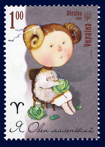 Signos del zodiaco, Aries. Sello Postal, diseñado por Nataliya Andreichenko y Evgeniya Gapchinska, 18.1.2008. Oficina de Correos de Ucrania, Wikimedia Commons 15 Septiembre 2012.