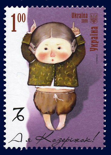 Signos del zodiaco, Capricornio. Sello Postal, diseñado por Nataliya Andreichenko y Evgeniya Gapchinska, 18.1.2008. Oficina de Correos de Ucrania, Wikimedia Commons 15 Septiembre 2012.