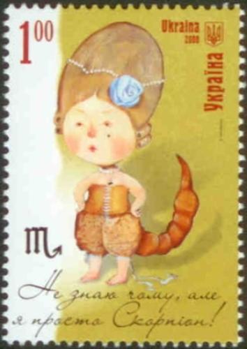 Signos del zodiaco, Escorpio. Sello Postal, diseñado por Nataliya Andreichenko y Evgeniya Gapchinska, 18.1.2008. Oficina de Correos de Ucrania, Wikimedia Commons 15 Septiembre 2012.