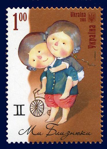 Signos del zodiaco, Géminis. Sello Postal, diseñado por Nataliya Andreichenko y Evgeniya Gapchinska, 18.1.2008. Oficina de Correos de Ucrania, Wikimedia Commons 15 Septiembre 2012.