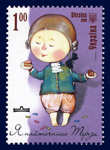 Signos del zodiaco, Libra. Sello Postal, diseñado por Nataliya Andreichenko y Evgeniya Gapchinska, 18.1.2008. Oficina de Correos de Ucrania, Wikimedia Commons 15 Septiembre 2012.