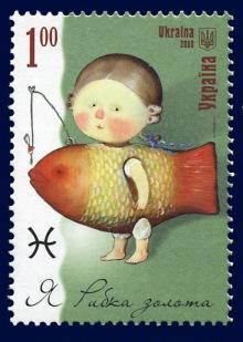 Signos del zodiaco, Piscis. Sello Postal, diseñado por Nataliya Andreichenko y Evgeniya Gapchinska, 18.1.2008. Oficina de Correos de Ucrania, Wikimedia Commons 15 Septiembre 2012.