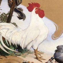 Kawamura Kiyoo,  Detalle del gallo de la fundación de la nación. 1929. Wikimedia Commons 15 Febrero 2016