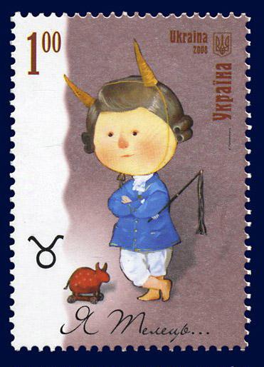 Signos del zodiaco, Tauro. Sello Postal, diseñado por Nataliya Andreichenko y Evgeniya Gapchinska, 18.1.2008. Oficina de Correos de Ucrania, Wikimedia Commons 15 Septiembre 2012.