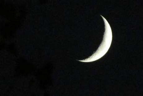 Resultado de imagen para luna cuarto creciente